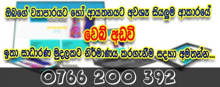 Emoney Sinhala Guide – අන්තර්ජාල මුදල් උපයමු